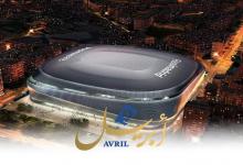 Photo of مشروع تجديد ملعب ريال مدريد