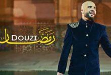 Photo of الدوزي يصدر أغنية خاصة بشهر رمضان