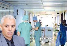 Photo of الحكومة تقرر صرف منح للأطر الطبية وكافة موظفي وزارة الصحة