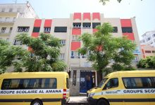 Photo of طنجة: مؤسسة تعليمية خاصة تخصص دعما ماليا بقيمة 135 مليون لفائدة الآباء