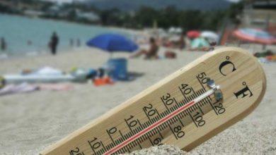 Photo of درجة الحرارة تصل إلى 46 درجة بعدة مدن مغربية