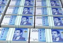 Photo of بلغت 1.5 مليون درهم..بنك المغرب يكشف عن تزوير 9 آلاف ورقة نقدية سنة 2019