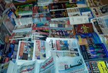 Photo of تعليق توزيع الجرائد في طنجة بسبب فيروس كورونا