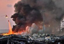 Photo of انفجار بيروت يقتل 100 شخص والحصيلة مرشحة للارتفاع