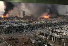 Photo of انفجار بيروت يقتل 154 شخصا ومؤتمر دولي غدا الأحد لإنقاذ لبنان