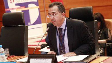 Photo of المغرب يترأس رسميا الدورة الـ 64 للمؤتمر العام للوكالة الدولية للطاقة الذرية