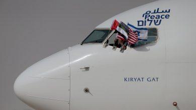 Photo of البحرين تسمح للطائرات الإسرائيلية بالمرور عبر مجالها الجوي