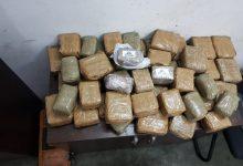 Photo of حجز 920 كيلوغراما من مخدر الشيرا على متن سيارة بميناء طنجة