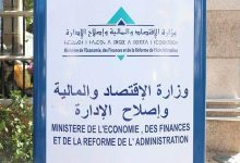 Photo of الاحتياجات المتوقعة للخزينة بين 12 و12,5 مليار درهم