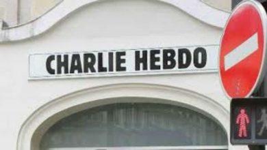 """Photo of إصابة 4 أشخاص في هجوم بالسلاح الأبيض قرب مقر صحيفة """"شارلي ايبدو"""""""