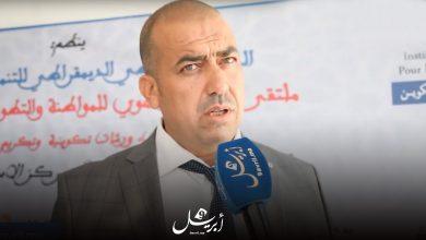 Photo of عبد الواحد بولعيش ضمن لائحة العراقي المرشح لتدبير كرة السلة الوطنية