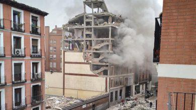 Photo of قتلى وجرحى في انفجار ضخم بالعاصمة الإسبانية مدريد
